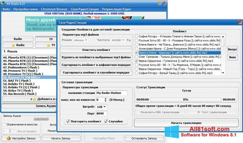 Screenshot All-Radio Windows 8.1