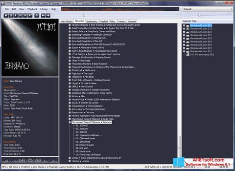 Screenshot Foobar2000 Windows 8.1