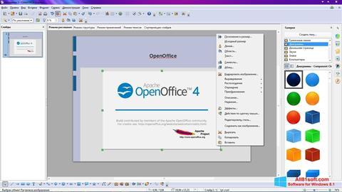 Screenshot Apache OpenOffice Windows 8.1