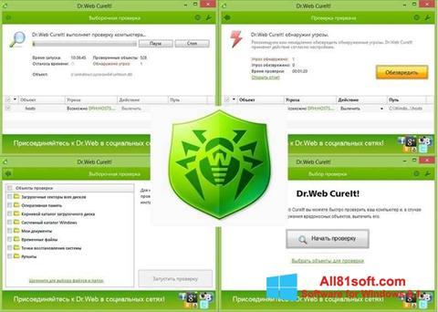 Screenshot Dr.Web Windows 8.1