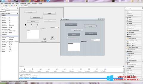 Screenshot PHP Devel Studio Windows 8.1