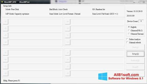 Screenshot AlcorMP Windows 8.1