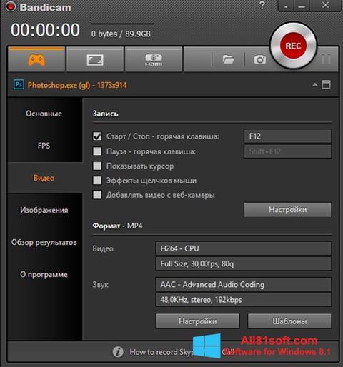 Screenshot Bandicam Windows 8.1