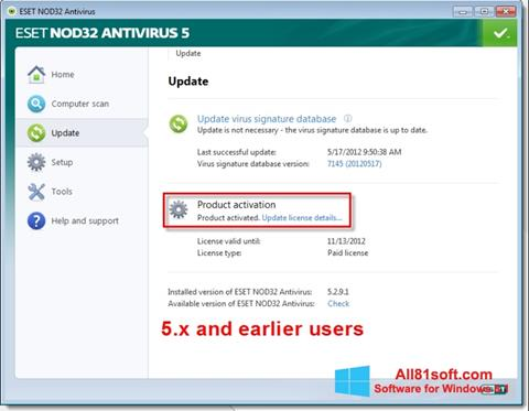 Screenshot ESET NOD32 Windows 8.1