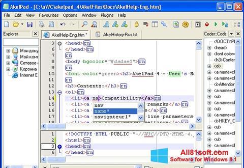 Screenshot AkelPad Windows 8.1