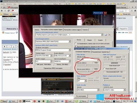 Screenshot Behold TV Windows 8.1
