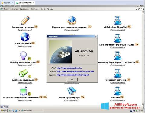 Screenshot AllSubmitter Windows 8.1