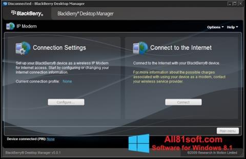 Screenshot BlackBerry Desktop Manager Windows 8.1