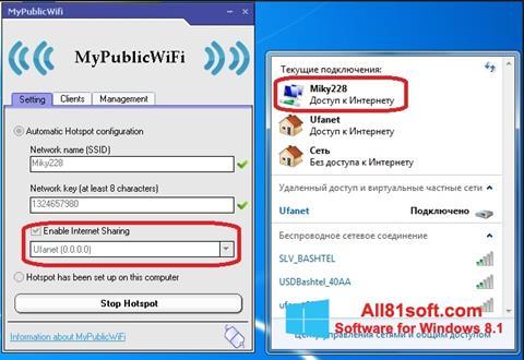 Screenshot MyPublicWiFi Windows 8.1