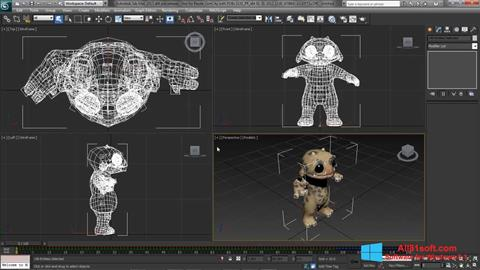 Screenshot 3ds Max Windows 8.1