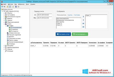 Screenshot Traffic Inspector Windows 8.1